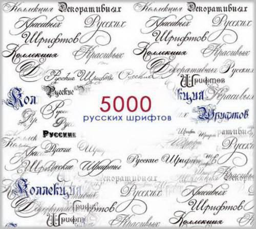 Гравировка шрифты памятники в россии с названиями фото